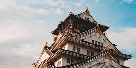 《瀛信日本房地產講座會 - 第一站:大阪》 tickets