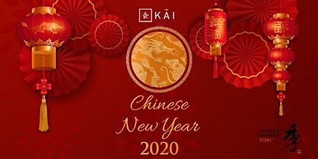 KAI Chinese New Year tickets