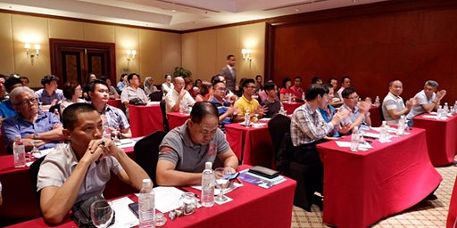 All In One Grand Investor Seminar 2020- Kuching