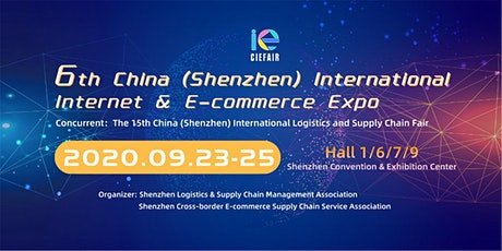 The 6th China (Shenzhen) International Internet and E-commerce Expo tickets