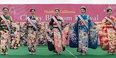 2020 Cherry Blossom Queen Program Donations tickets