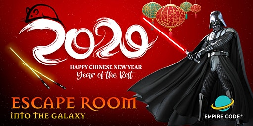 Escape Room: Into The Galaxy This Chinese New Year 2020
