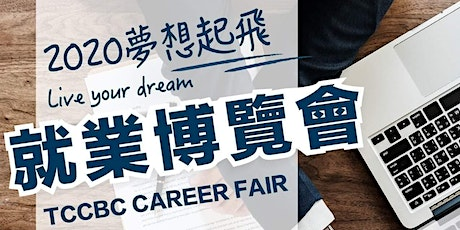 TCCBC 2020 Career Fair tickets
