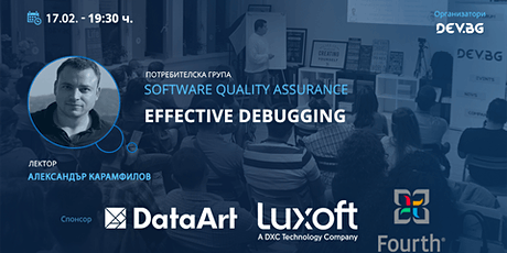 Software Quality Assurance: Effective debugging tickets