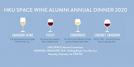 HKU SPACE WINE ALUMNI ANNUAL DINNER 2020  tickets
