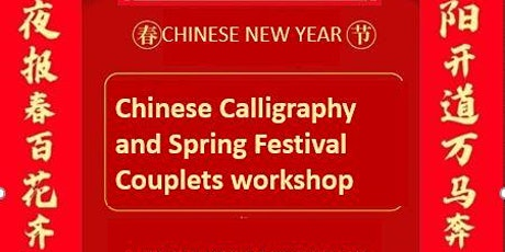 Chinese Calligraphy and Spring Festival Couplets Workshop tickets
