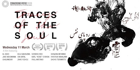 Traces of the Soul tickets