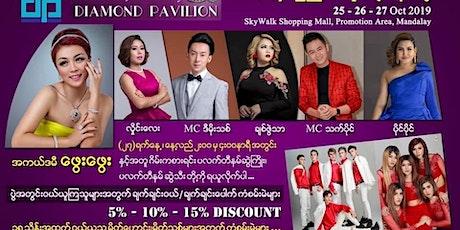 Mandalay Yatanar Mall tickets