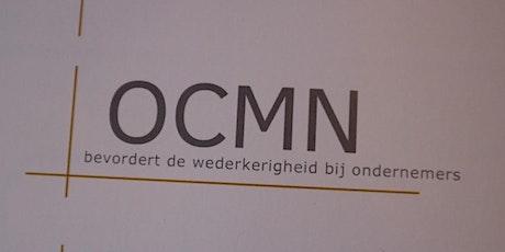 OCMN - maandelijkse netwerkconferentie vrijdag 5 juni 2020 tickets