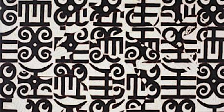 Card Design with Adinkra Symbols Wednesday Workshop Series tickets