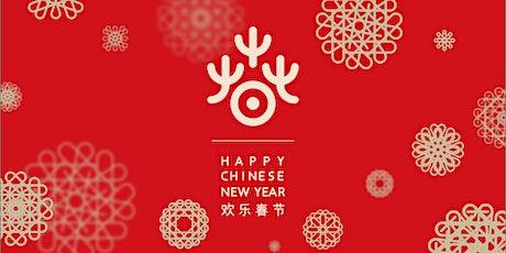 Concierto Año Nuevo Chino 2020 entradas