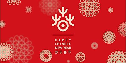 Concierto Año Nuevo Chino 2020