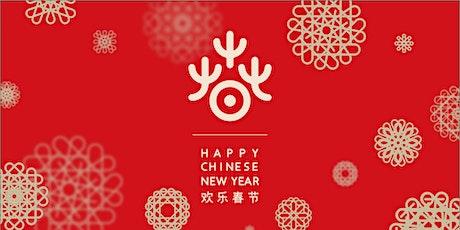 Concierto del Año Nuevo Chino-ANM entradas