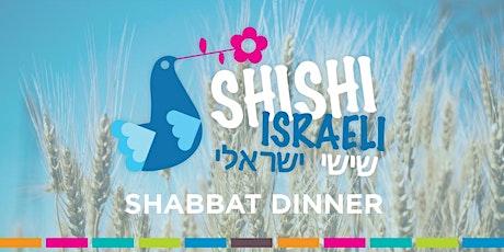 Shishi Israeli at Beth El Synaguge tickets