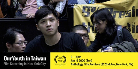 Our Youth in Taiwan -Screening & Panel Discussion tickets
