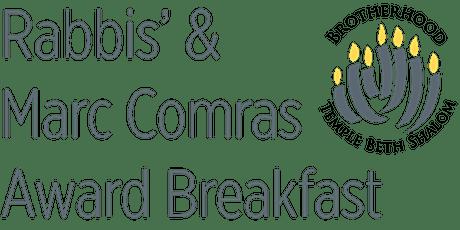 Rabbis' Breakfast - Marc Comras Award Presentation 2020 tickets