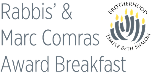 Rabbis' Breakfast - Marc Comras Award Presentation 2020