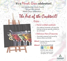 Art of the Cocktail Leadership Clark County