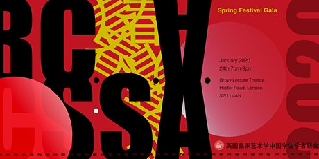 Royal College of Art  Spring Festival Gala tickets