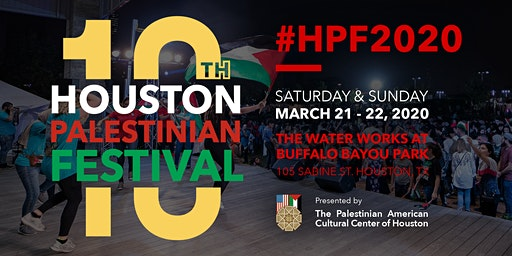 10th Annual Houston Palestinian Festival