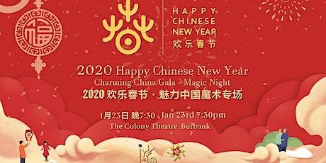 2020 Happy Chinese New Year • Charming China Gala tickets