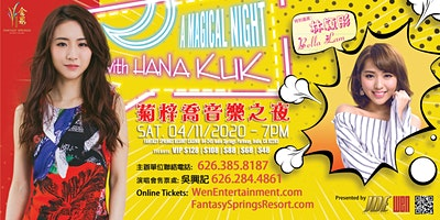 菊梓喬音樂之夜 A Magical Night with Hana Kuk