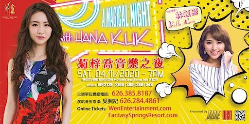 菊梓喬音樂之夜 A Magical Night with Hana Kuk