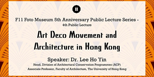 Art Deco Movement and  Architecture in Hong Kong