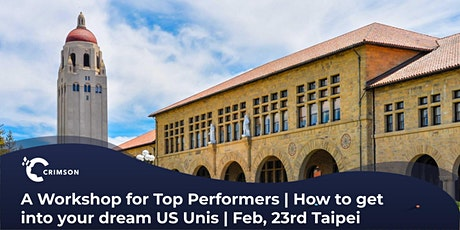 A Workshop for Top Performing Students  | Taipei tickets