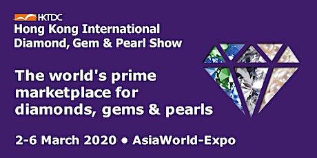 Hong Kong International Diamond, Gem & Pearl Show tickets