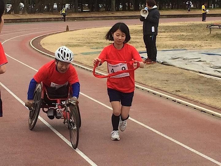 Nanairo Ekiden 2020 image