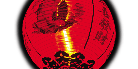 Deloitte Multicultural Network Chinese New Year Celebration 2020 tickets
