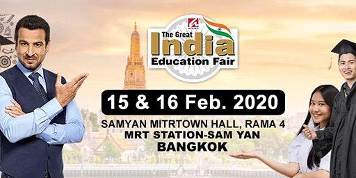 The Great Indian Education Fair 2020