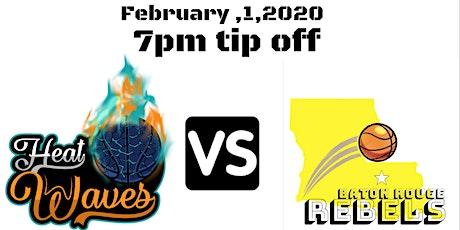 Baton Rouge Rebels Fan night  tickets