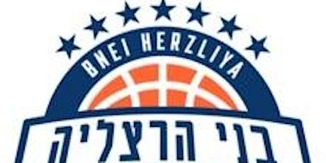 Bnei Herzliya Baskebtall Clinic tickets