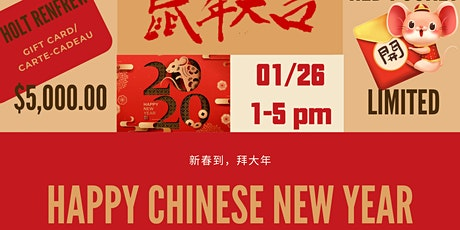 Chinese Happy New Year Kick-off Event tickets