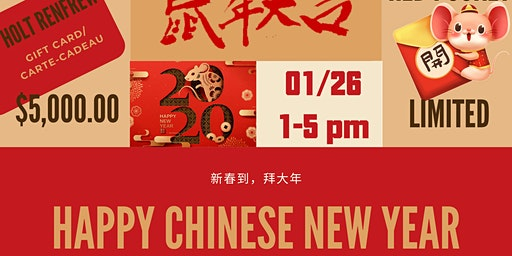 Chinese Happy New Year Kick-off Event