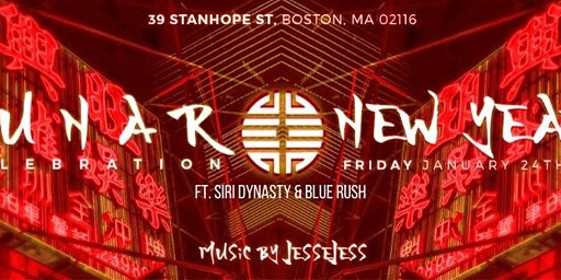 Mint: Lunar New Year with JesseJess ft. Siri Dynasty & Blue Rush