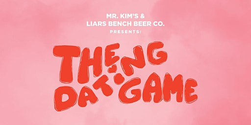 The Dating Game: Beer Dinner + a Show
