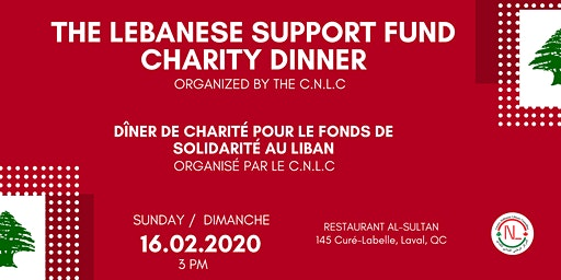 The Lebanese Support Fund Charity Dinner
