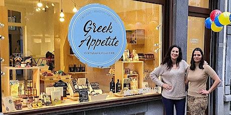 Greek Appetite (Vegan & Veggie Original Greek Food) - Closing Party tickets