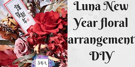 新年花艺课 Lunar new year floral arrangement workshop