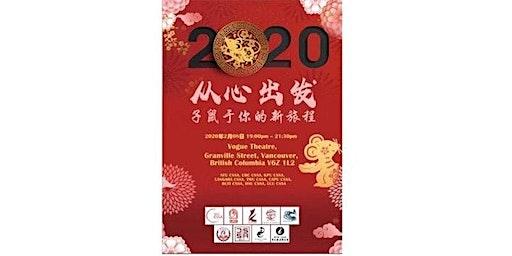 2020 CSSA Spring Festival Gala