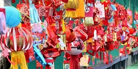 Langley 2020 Chinese New Year Fair tickets