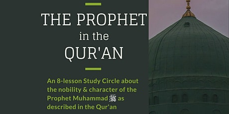 The Prophet In The Qur'an tickets