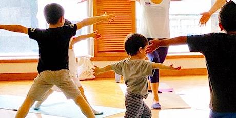 Kids Yoga Fun 兒童地面瑜珈 CNY Special (Aged 4 - 6) tickets