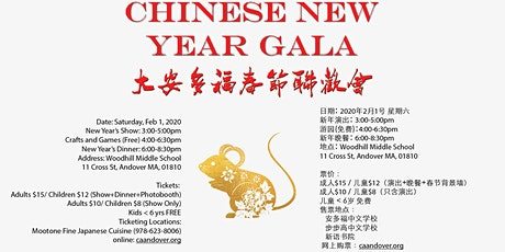 2020 Andover Chinese New Year Gala tickets