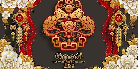 CCEMP 2020迎春午餐暨CCEMP年会 CCEMP 2020 Luna New Year Gala tickets