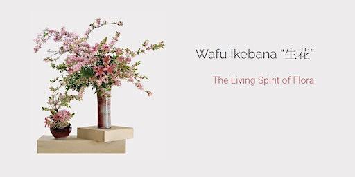 International Cultural Exchange Week: Ikebana Workshop