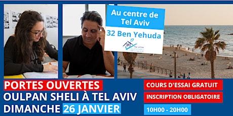 Journée portes ouvertes Oulpan Shéli - à Tel Aviv,  Ben Yehuda tickets